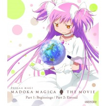 Puella Magi Madoka Magica the Movie Parts 1-2 [Blu-ray]