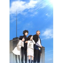 The Anthem of the Heart Limited Edition (Import) [Blu-ray]