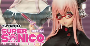 Sonico Black Nurse Ver.