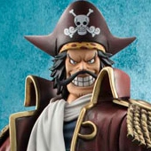 One Piece - 1/8 Gol D. Roger NEO-DX P.O.P PVC Figure (11/2013)