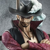 One Piece - 1/8 Hawk-Eyes (Juraquille Mihawk) Ver. 2 NEO-DX P.O.P PVC Figure (1/2014)