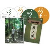 Natsume's Book of Friends Season 3 [DVD/Blu-ray]