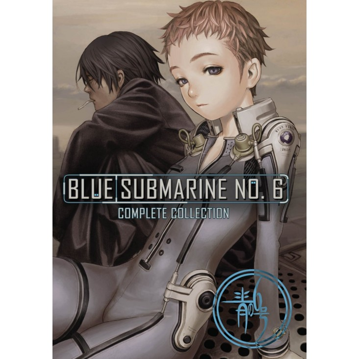 Blue Submarine No. 6 Complete Collection [DVD]